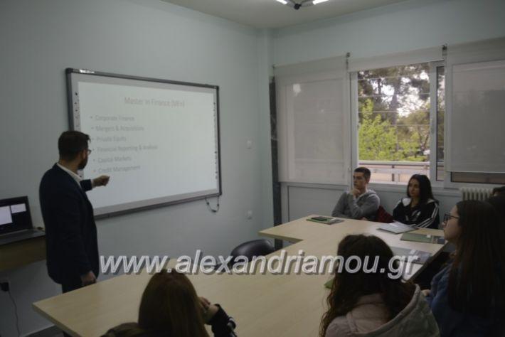 alexandriamou_imeresstadiodromiaspraksis051