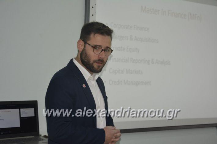 alexandriamou_imeresstadiodromiaspraksis054
