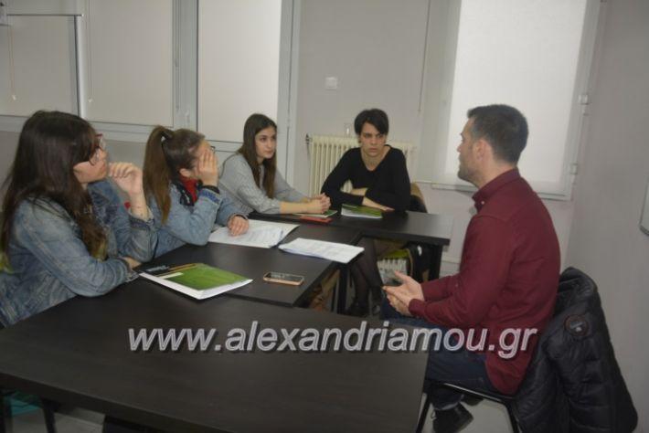 alexandriamou_imeresstadiodromiaspraksis055