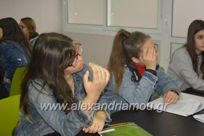 alexandriamou_imeresstadiodromiaspraksis056