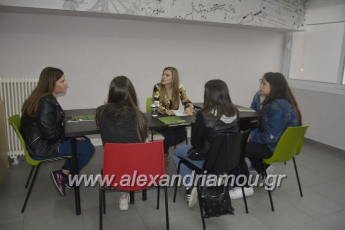 alexandriamou_imeresstadiodromiaspraksis058