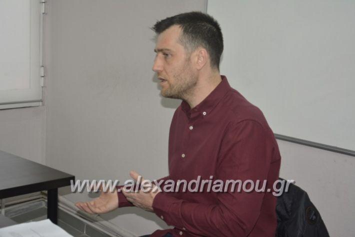 alexandriamou_imeresstadiodromiaspraksis059