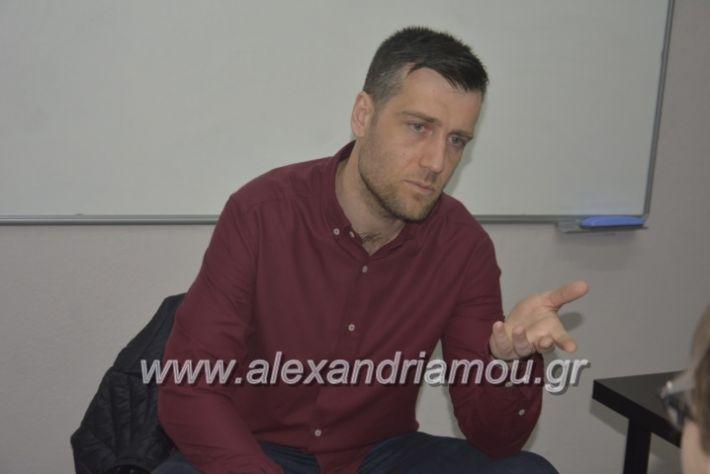 alexandriamou_imeresstadiodromiaspraksis062