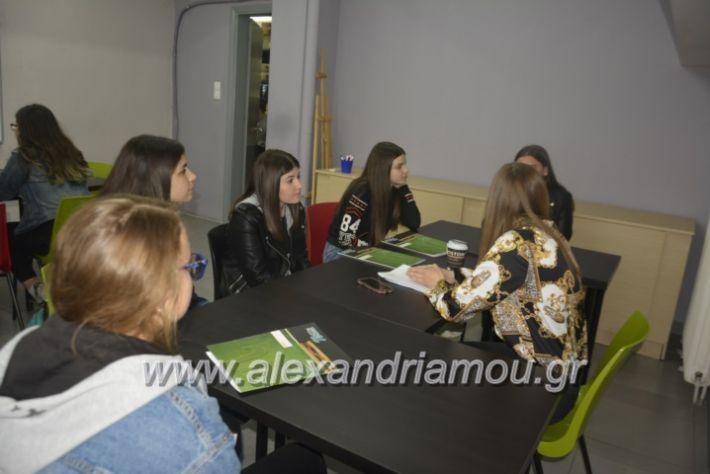 alexandriamou_imeresstadiodromiaspraksis063
