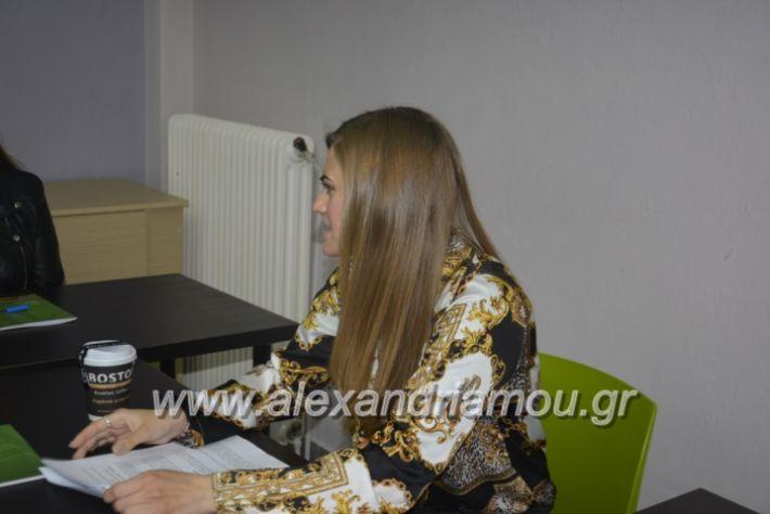 alexandriamou_imeresstadiodromiaspraksis064