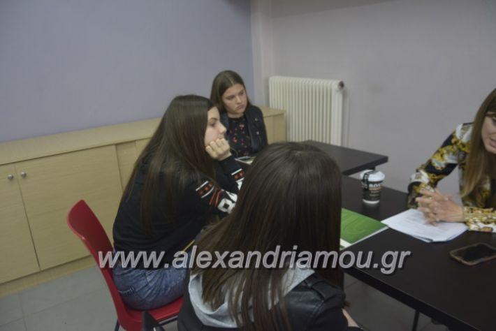 alexandriamou_imeresstadiodromiaspraksis068