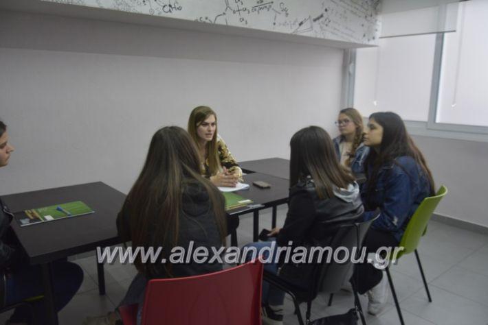 alexandriamou_imeresstadiodromiaspraksis069