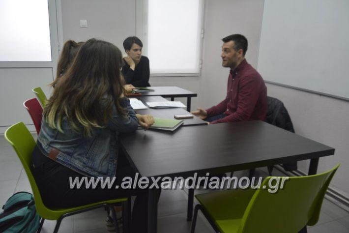 alexandriamou_imeresstadiodromiaspraksis072
