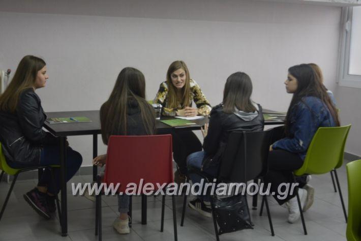 alexandriamou_imeresstadiodromiaspraksis073