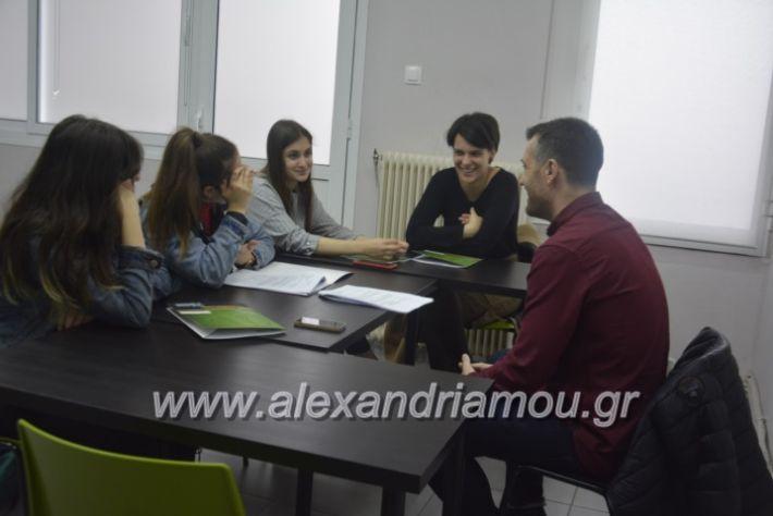 alexandriamou_imeresstadiodromiaspraksis074