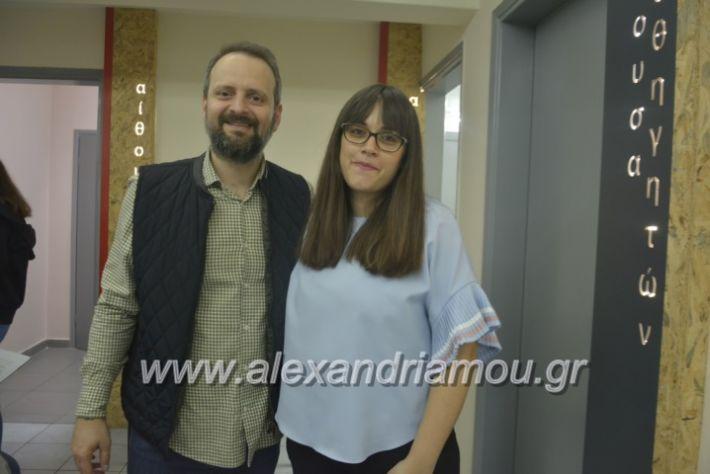 alexandriamou_imeresstadiodromiaspraksis075