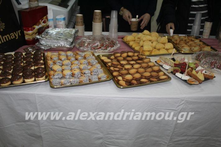 alexandriamou.gr_imerida7.2.20001