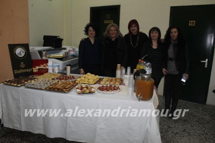 alexandriamou.gr_imerida7.2.20003