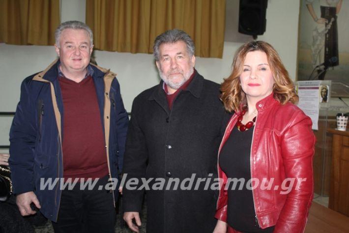 alexandriamou.gr_imerida7.2.20018