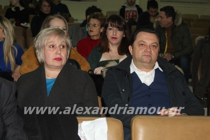 alexandriamou.gr_imerida7.2.20019