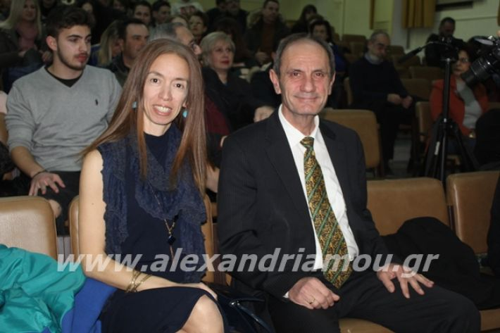 alexandriamou.gr_imerida7.2.20022