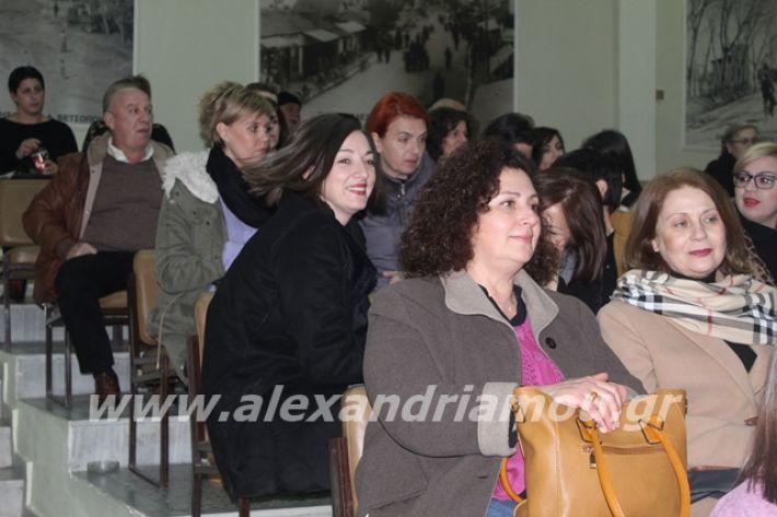 alexandriamou.gr_imerida7.2.20024