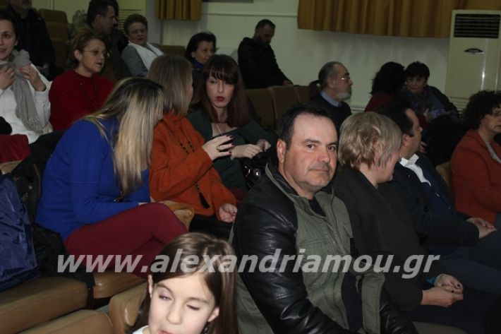 alexandriamou.gr_imerida7.2.20026