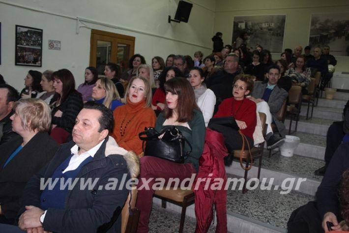 alexandriamou.gr_imerida7.2.20036
