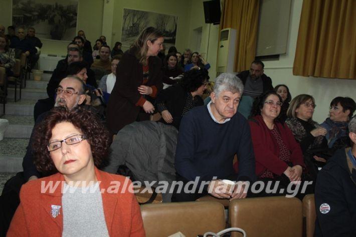 alexandriamou.gr_imerida7.2.20037