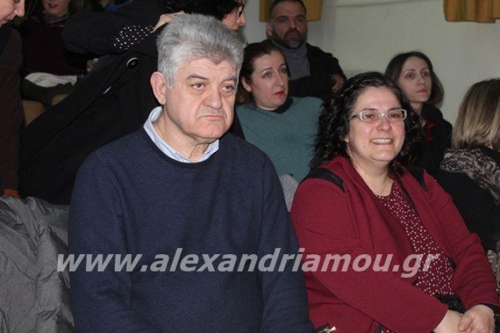 alexandriamou.gr_imerida7.2.20038