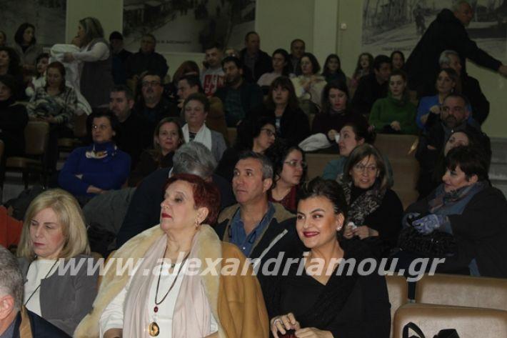 alexandriamou.gr_imerida7.2.20040