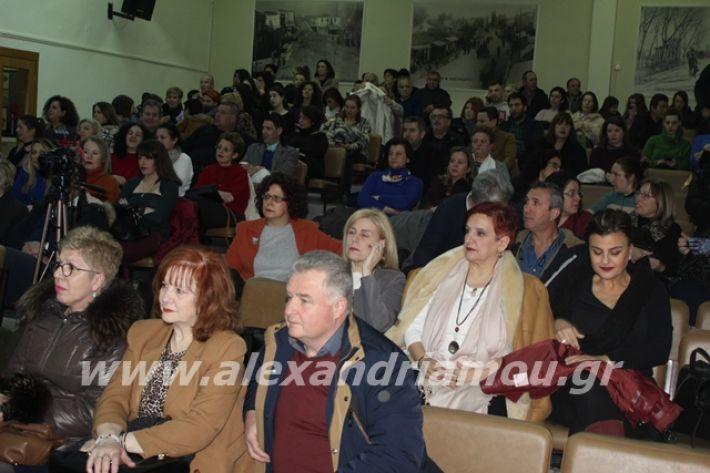 alexandriamou.gr_imerida7.2.20043