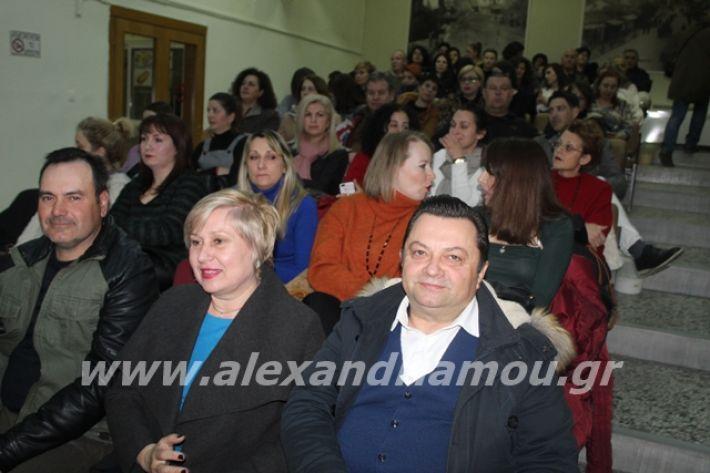 alexandriamou.gr_imerida7.2.20052