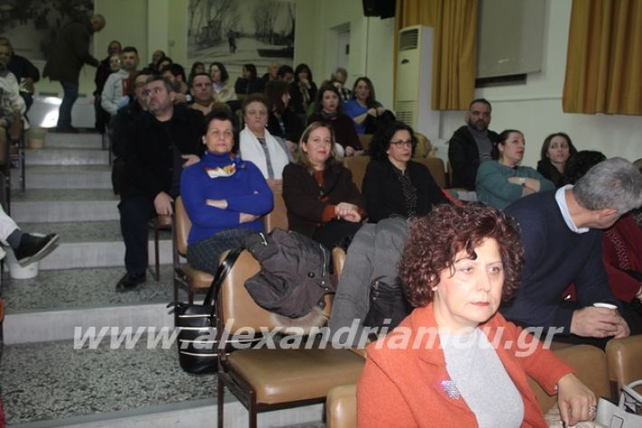 alexandriamou.gr_imerida7.2.20053