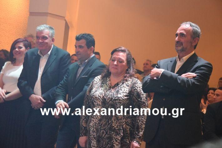 alexandriamou.gr_nalmpntisomilia2019016
