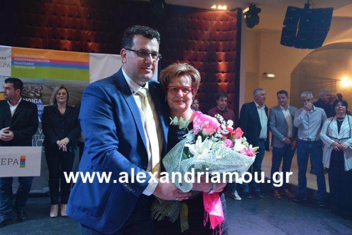alexandriamou.gr_nalmpntisomilia2019055