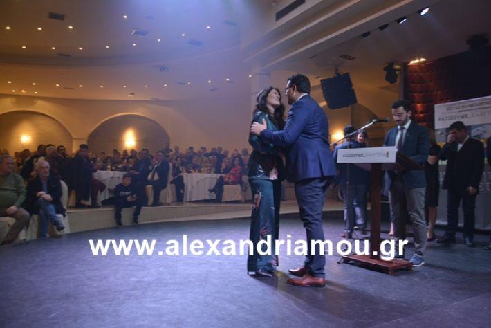 alexandriamou.gr_nalmpntisomilia20191145