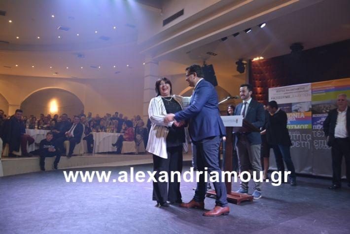 alexandriamou.gr_nalmpntisomilia20191150