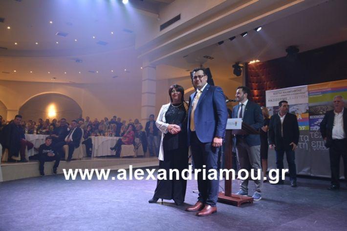 alexandriamou.gr_nalmpntisomilia20191152