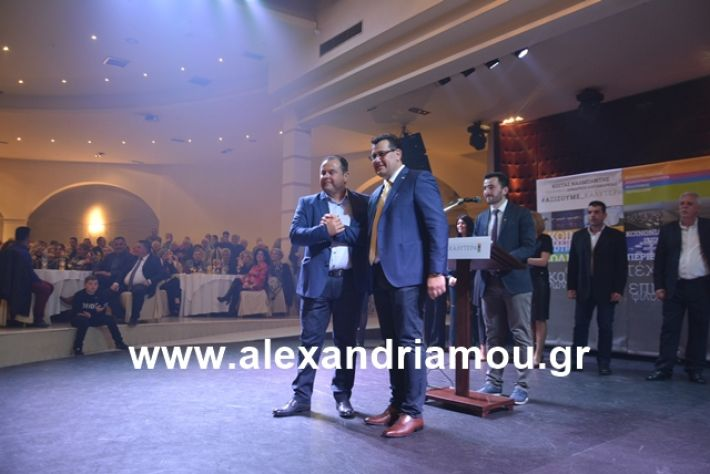 alexandriamou.gr_nalmpntisomilia20191162