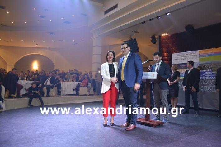 alexandriamou.gr_nalmpntisomilia20191170