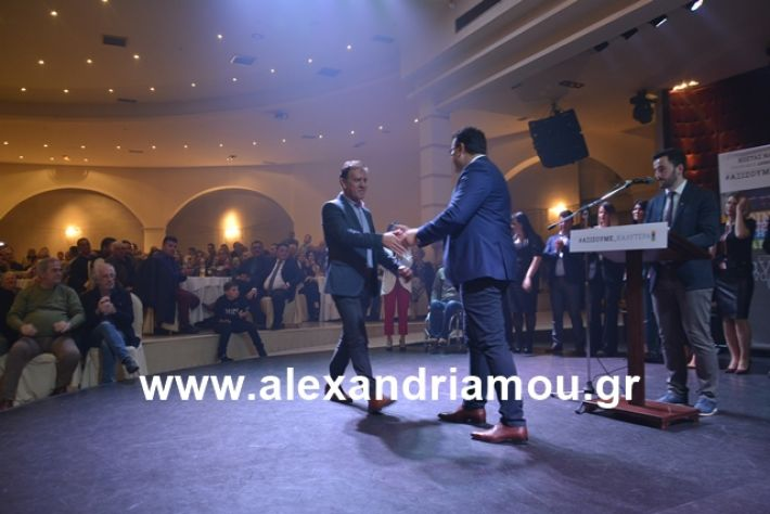 alexandriamou.gr_nalmpntisomilia20191179