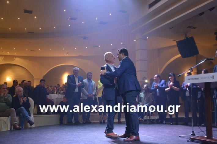 alexandriamou.gr_nalmpntisomilia20191217