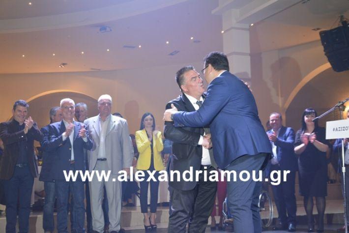 alexandriamou.gr_nalmpntisomilia20191232