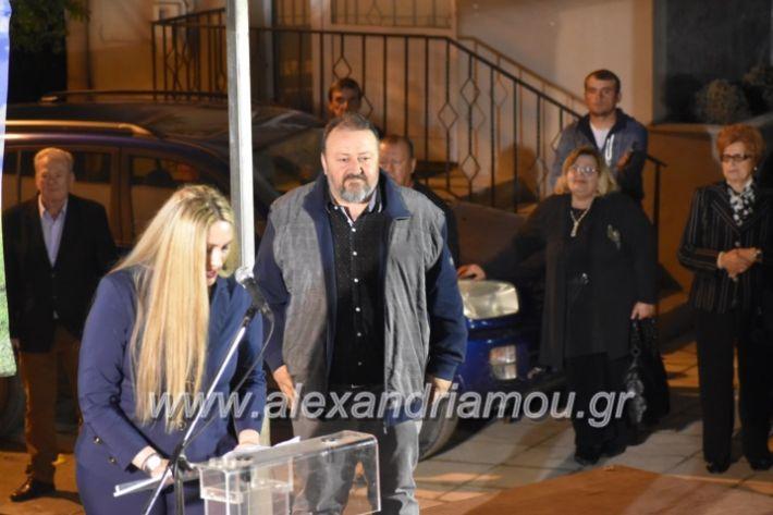 alexandriamou_xalkidisomiliad2019297