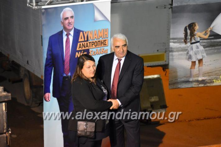 alexandriamou_xalkidisomiliad2019322