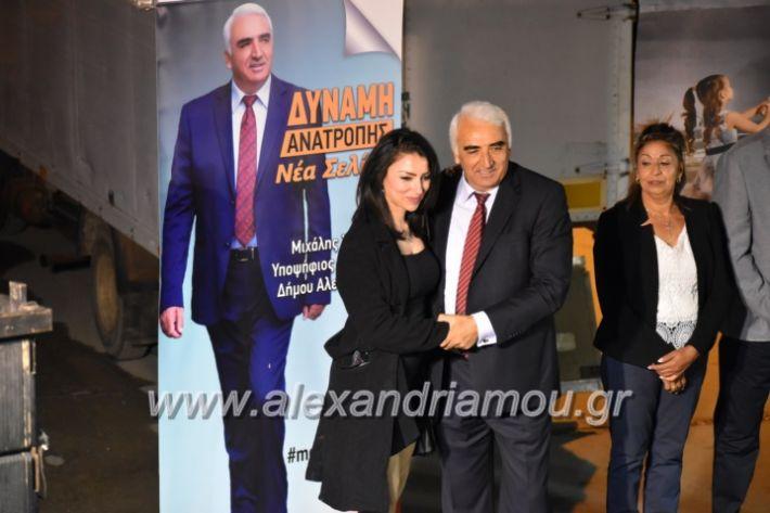 alexandriamou_xalkidisomiliad2019349