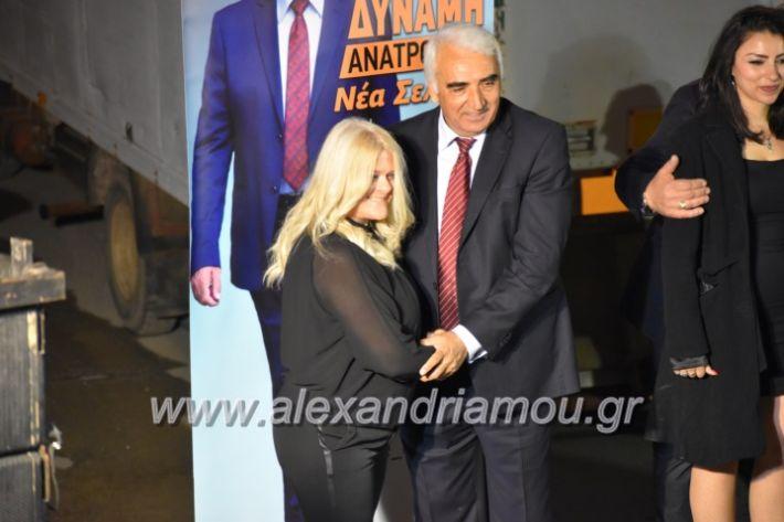 alexandriamou_xalkidisomiliad2019371