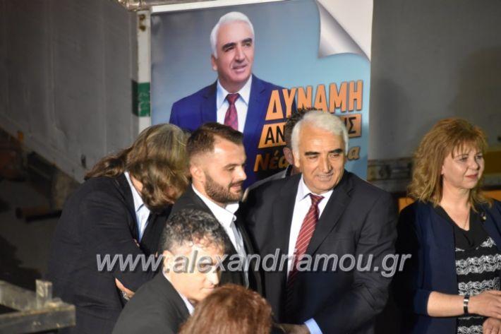 alexandriamou_xalkidisomiliad2019420