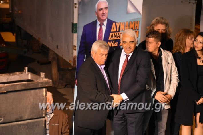 alexandriamou_xalkidisomiliad2019424