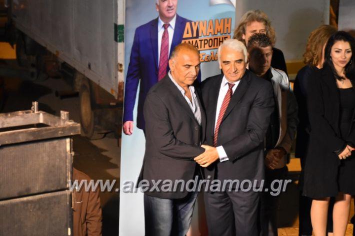 alexandriamou_xalkidisomiliad2019426