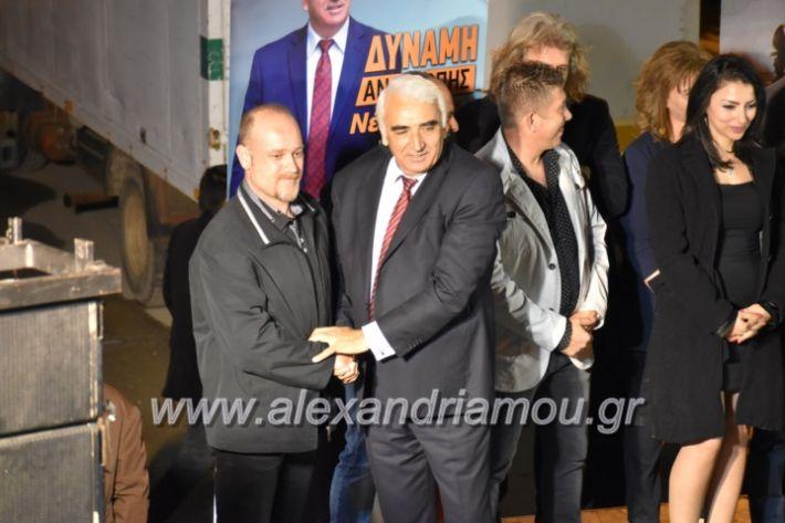 alexandriamou_xalkidisomiliad2019431