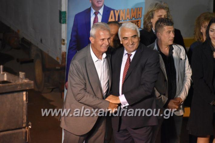alexandriamou_xalkidisomiliad2019436