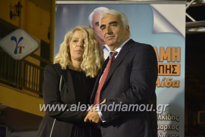 alexandriamou_xalkidisomiliad22019212