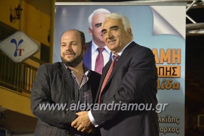 alexandriamou_xalkidisomiliad22019214